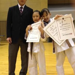 4/30 北海道新聞杯