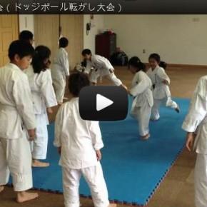 10/6 特別練習会(転がしドッチボール大会動画)