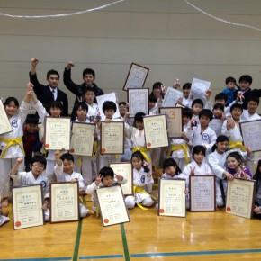 3/31 札幌ジュニア空手道交流大会♡♡
