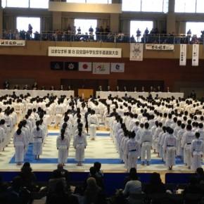 3/28-30 はまなす杯第8回全国中学生空手道選抜大会